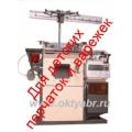 Перчаточный/варежочный вязальный автомат AURORA-7C-12-5ch/AURORA-7C-12-6ch (для детских перчаток и варежек). ПОД ЗАКАЗ.